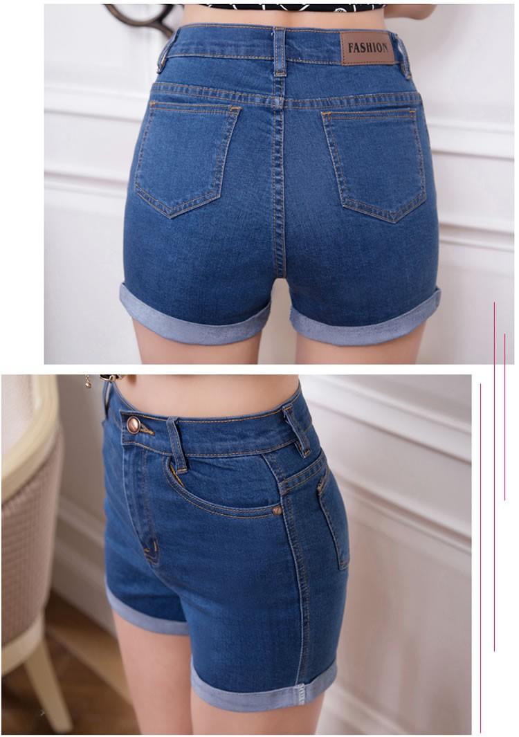 d26936bb Jeans krótkie spodnie szorty z wysokim stanem
